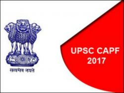 Upsc Released Capf Examination E Admit Cards