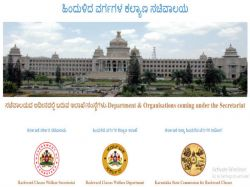 Backward Class Welfare Department Invites Applications For Incentives