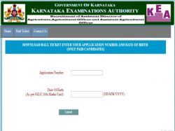 Agriculture Department Exam Hall Tickets Available For Download