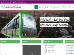 Bengaluru Metro Recruiting 48 Engineers On Contract Basis