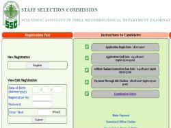 Recruitment Of Scientific Assistant In India Meteorological Department