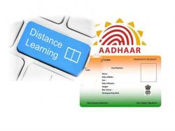 Now Aadhar Is Compulsory For Distance Education