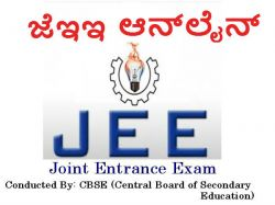 Jee Exams To Go Completely Online From