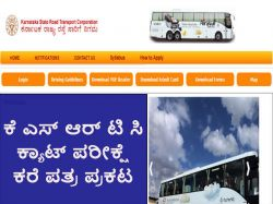 Ksrtc Grade 3 Supervisor Exam Admission Tickets