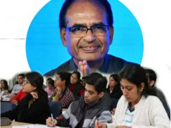 Madhya Pradesh Govt Announced Free Education