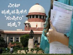 Supreme Court Asked Cbse On Non Uniform Questions In Neet