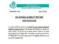 Cbse Declared New Notification On November Exam
