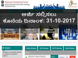 Nsp Scholarship For Scheduled Tribe Students Of Karnataka