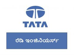 Tata Technologies Ready Engineers Program With Seven College