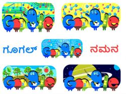 Google Doodle Celebrating Teachers Day