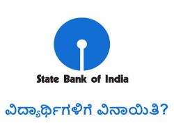 Sbi To Exclude Student Accounts From Maintaining Minimum Balance