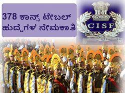 Cisf Recruitment Of 378 Constable Tradesman