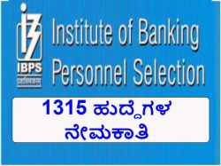 Ibps Recruiting 1315 Specialist Officers