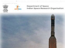 Isro Invites Applications For Junior Research Fellows