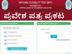 Cbse Net Examination Admission Ticket Released