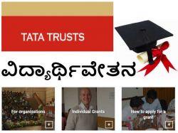 Tata Trusts Vocational Scholarships 2017