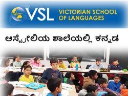 Kannada Teaching In Victorian School Of Languages