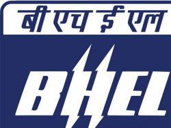 Bhel Recruiting 250 Technician Apprentices