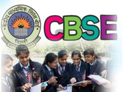 Cbse Exams To Be Held On March First Week