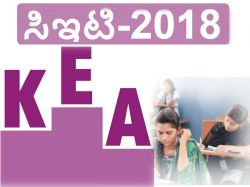 Karnataka Cet 2018 Time Table Released