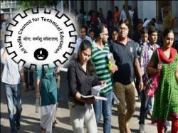 Aicte Approval For Iie Engineering And Diploma Certificates