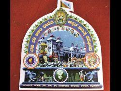 Dont Miss The 83rd Kannada Sahitya Sammelana