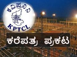 Kptcl Assistant Engineer Recruitment Call Letter