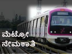 Bengaluru Namma Metro Recruiting Civil Engineers