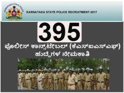 Karnataka State Police Recruiting 395 Constables
