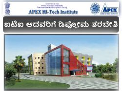 Apex High Tech Institute Advanced Diploma Course