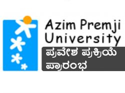 Azim Premji University Admissions For Pg Courses