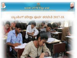 Department Of Backward Classes Banking Exam Training