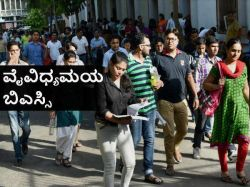 Top Bsc Courses With Great Opportunities