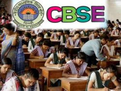 Cbse Circular To Update Teachers Complete Information To Portal