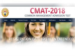 Aicte Cmat 2018 Exam Registration Date Extended