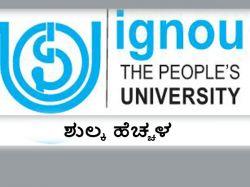 Indira Gandhi National Open University 20 Percent Fee Hike