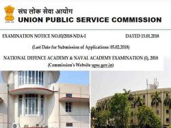Upsc Nda Na 2018 Notification Released