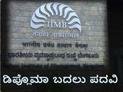 More Autonomy To Indian Institutes Of Management
