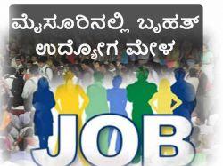 Three Days Mega Job Fair In Mysore