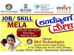 Shivamogga Job Fair On Feb