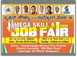 Kaushalya Karnataka Udyoga Mela Jayanagara