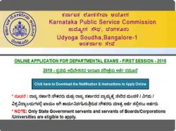 Kpsc 2018 First Session Departmental Exams Notification