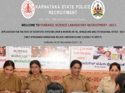 Forensic Science Laboratory Recruitment