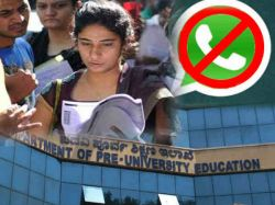 Pu Board Advised Students Not To Use Whatsapp
