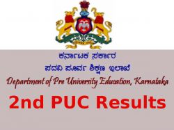 Second Puc Result Has Been Declared