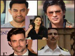 The Bollywood Stars Children S School