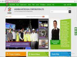 Mumbai Metro Rail Corporation Limited Recruitment