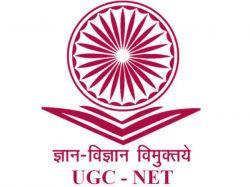 Cbse Released The Ugc Net Answer Key