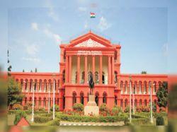 Karnataka High Court Recruitment For Oath Commissioner Post