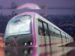 Engineer Post In Bengaluru Metro Rail